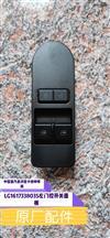 中��重汽豪沃�p卡�y��悍�⒆箝T控�_�P面板/LG1611338035左�T控�_�P面板
