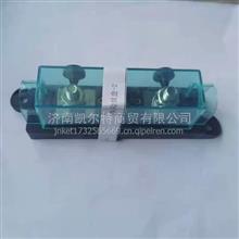 專業代理重汽備貨WG910058300保險絲盒/WG910058300