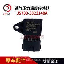 天然气发动机增压压力传感器J5700-3823140A天然气发动机配件J5700-3823140A