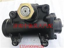 3411010-57S-C00解放J6转向器总成方向机总成转向机总成/3411010-57S-C00
