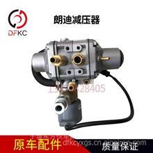 潍柴减压器潍柴天然气减压器CNG减压阀朗迪减压器天然气减压阀/朗迪减压器