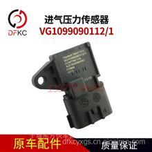 重汽豪沃进气压力传感器VG1099090112/1大气增压温度传感器正品VG1099090112/1