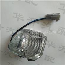 北京欧曼踏板护罩踏步灯总成/1B24937100003