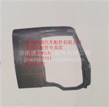 大运重卡侧围焊接总成 内外饰件及事故车配件专卖店/侧围焊接总成
