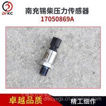 适用于南充锡柴天然气压力传感器17050869A公交客车重汽燃气配件/17050869A