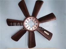 工程机械发动机风扇叶/4931797/4931797