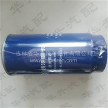 陕汽原厂长效燃油粗滤清器/BL1000053557