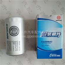 潍柴原厂机油滤清器10239/1000428205/10239
