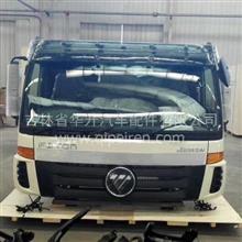 北京福田欧曼ETX平顶驾驶室总成/常年批发欧曼驾驶室
