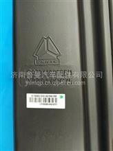 LG9704190906重汽HOWO轻卡空气预滤器 /LG9704190906