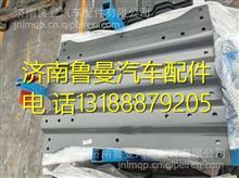 WG9725931039汕德卡C7H鞍座安装板/WG9725931039
