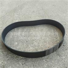 陕汽德龙X3000原厂风扇皮带/15PK1287