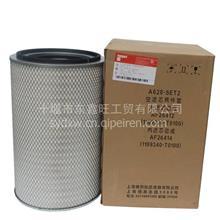 AA2952上海弗列加原廠空濾二件套 A628-SET2 AF26412/AF26414/AA2952