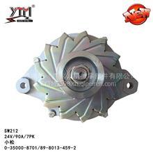 SW212/24V/90A/7PK/0-35000-8701/89-8013-459-2/0-35000-8701/89-8013-459-2