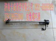 陕汽配件  德龙JZ91199553060  油量感应器/JZ91199553060