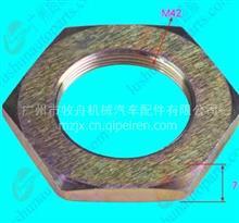 欧马可S奥铃M4中卡碟刹转向节螺母羊角螺母/SH30010162-TR4001薄的7