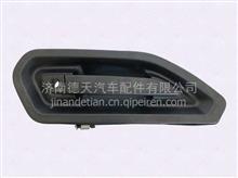 陕汽德龙X6000正规配件--右车门外把手外/DZ1623134011201