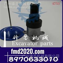 供应五十铃冷却液温度传感器8-97063301-0,8970633010/8970633010
