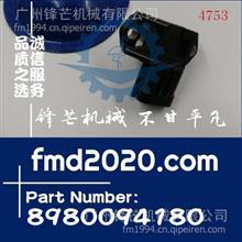供应高质量五十铃涡轮进气压力感应器8-98009418-0,8980094180/8980094180