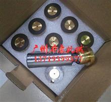 日立EX120-5旋转泵柱塞大臂油缸修理包/EX120-5