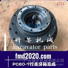 挖掘机齿轮轴承小松PC60-7行走牙箱总成/行走牙箱总成
