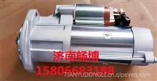 久保田M704 M854拖拉机起动机QDJ1469/QDJ1469