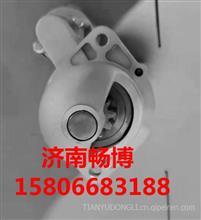 约翰迪尔挖机起动机QDJ1558  RE570138/QDJ1558