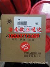S3694066A2080欧曼福田康明斯发动机活塞/S3694066A2080