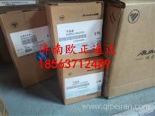 S3696214A2080欧曼福田康明斯发动机节温器/S3696214A2080