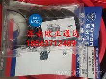 S5417291A2080欧曼福田康明斯发动机连杆轴瓦/S5417291A2080