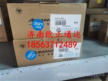 S3692476A2080欧曼福田康明斯发动机连机油冷却器芯/S3692476A2080