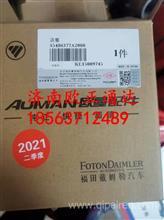 S5486377A2080欧曼福田康明斯发动机活塞/S5486377A2080
