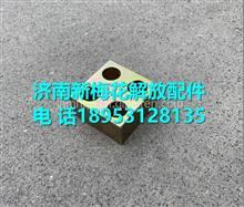 2919519-64W解放J6P天V拉力杆扭力胶芯胶套四孔垫片垫块/2919519-64W