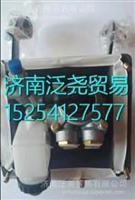WG9525361840重汽豪瀚N7G組合踏板/WG9525361840