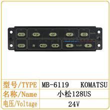 小松128US 空调控制器 面板 挖掘机配件/MB-6119