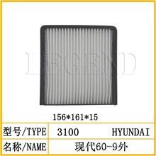 现代60-9外 空调格空调滤滤芯挖掘机/KTL-3100
