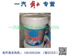 18L绿色原厂防冻液/一汽四环