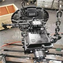 東風DF5S470變速箱總成  1700010-GA400/1700010-GA400