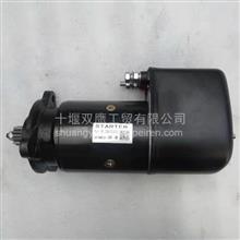 适用于0041516101起动机/0041516101