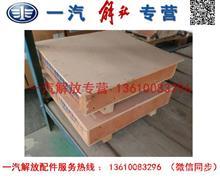 一汽解放大柴4DC离合器盖/1601310-C156