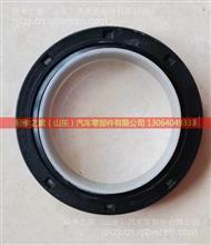 WG9003070430重汽豪沃HOWO轻卡输入轴油封原厂配件/WG9003070430