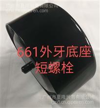 661气囊底座/DZ-661N-00
