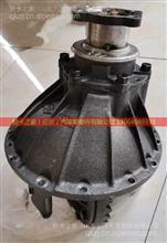 LG20042402010重汽豪沃轻卡主减速器总成HOWO轻卡驾驶室原厂配件/LG20042402010