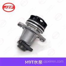 东风御风锐骐皮卡东风股份凯普特多利卡雷诺M9T发动机水泵总成/1307010-FD2300