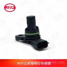 东风御风锐骐皮卡东风凯普特多利卡雷诺M9T凸轮轴位置相位传感器/3611120-FD2300