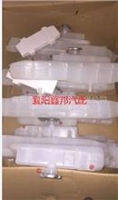 东风凯普特N300 凯普斯达NT400原装副水箱 膨胀水箱/1311010-H01111