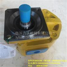 徐工装载机配件 液压齿轮泵CBGJ3100(细花键)803004063 ZL50GL /CBGJ3100
