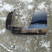 重汽豪沃A7重汽黑保险杠右端大灯装饰罩大灯框/AZ1664241008