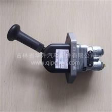一汽解放J6手刹车制动阀总成/3508015-50A