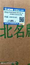 徐工汽车原厂电动HVAC总成本体/XGA81DFW211R-01021